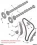 Башмак натяжителя цепи ГРМ Пежо Боксер 3 Ситроен Джампер III Фиат Дукато 250  дв.2.2 с 2006г