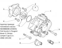 Адаптер привода топливного насоса 9659888280 (193045)Fiat Ducato 3, Peugeot Boxer 3, Citroen Jumper 3 дв.2.2 с 2006г