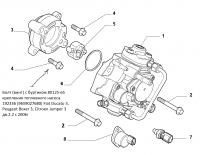 Болт (винт) с буртиком 8X125-65 крепления топливного насоса 192336 (9659027680) Fiat Ducato 3, Peugeot Boxer 3, Citroen Jumper 3 дв.2.2 с 2006г
