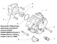 Кронштейн ТНВД (опора, крепление топливного насоса) Пежо Боксер 3 Ситроен Джампер III 2.2 Puma