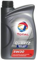 Масло моторное TOTAL Quartz INEO 5W30 1л