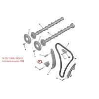 Натяжитель цепи ГРМ двигателя 2.2 Пежо Боксер 3 Ситроен Джампер III